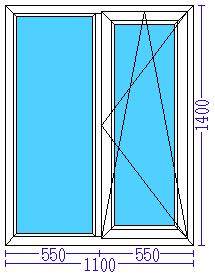 Пластиковое окно 1100×1400 мм